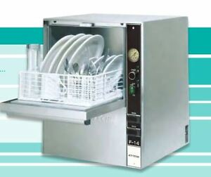 Jet Tech F 14 Compact High temp Countertop Commercial Dishwasher 1 Rated Unit