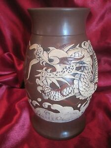 Chinese Carved Yixing Ware Dragon Figural Vase