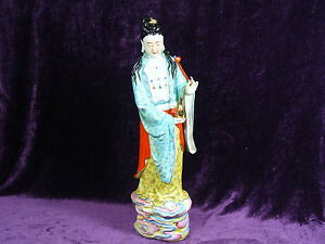 Large Chinese Famille Rose Porcelain Goddess Kuanyin 19