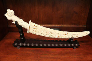 Unique Vintage Rare 1950 Plastic Sword With Dragon Carving And Stand 21