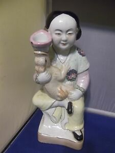 Vintage Chinese Famille Rose Porcelain Statue Of Woman Holding Dog