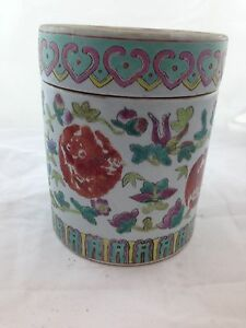 Authentic Chinese Antique Old Pot With Cap Porcelain Decoration Display