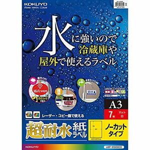Kokuyo Laser Label Ultra waterproof Paper A3 Uncut From Japan