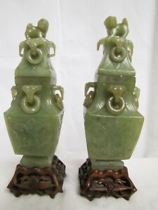 Antique 18th 19th Century Pair Of Chinese Foo Dog Jade Vases With Bases