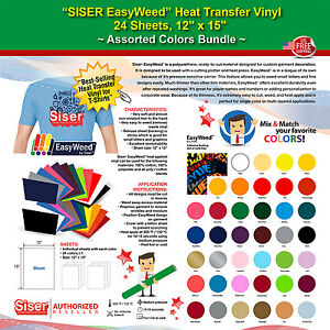 Siser Easyweed Htv 24 Sheets 12 x15 Random Assorted Color Bundle
