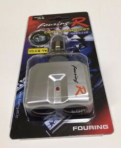 Fouring R Curve 2 Socket Silver Led Cigarette Lighter Splitter Charge Adapter