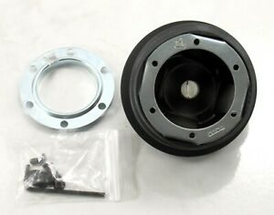Momo Steering Wheel Hub Adapter Kit For Geo Tracker Suzuki Samurai Vitara 8904