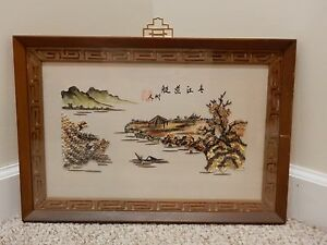 Antique Chinese Silk Thread Embroidered Painting Artist Signed 15 X 12