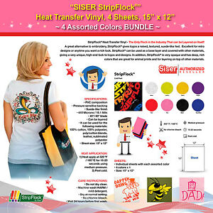Siser Stripflock Heat Transfer Vinyl 4 Sheets 15 x12 4 Assorted Colors Bundle