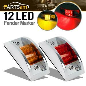 2 Chrome Armored Clearance Running Lights 12led Truck Trailer Rails Red Amber