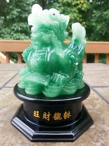 Chinese Feng Shui Gilt Wealth Dragon Pixiu Statue 8 H X 6 W X 6 D