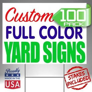 100 18x24 Custom Designed Yard Signs Full Color 2 Sided Free Shipping Stakes