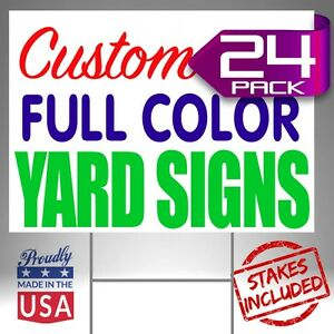 24 Custom Designed Yard Signs Full Color 2 Sides Free Shipping Stakes