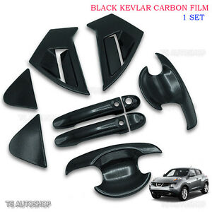 Fits Nissan Juke Hatckback 2010 2016 Black Carbon Handle Bowl Insert Cover Trim