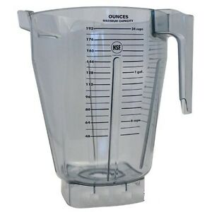 Container Pitcher Fits Vita mix 1 5 Gallon Xl No Blade No Lid 15896 26609