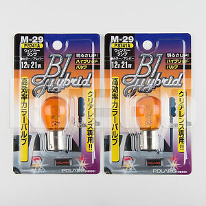 Polarg P8741a M 29 12v 21w S25 1156 Type Amber Bulb Made In Japan
