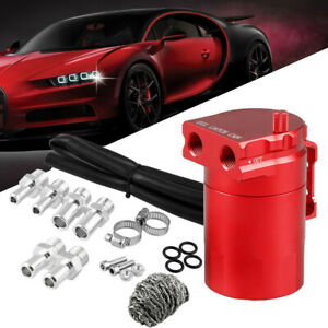 Oil Catch Can Reservoir Tank Red Polish Baffled Universal Aluminum