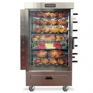 Southwood Rg7 35 Chicken Commercial Rotisserie Oven Machine Gas Spit Skewer