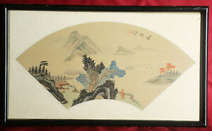 Lot Of 4 China Chinese Fan Shape Painting Landscapes On Silk Ca 20th Century