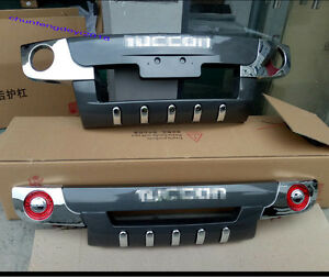 Front And Rear Bumper Skid Protector Guard Plate For Hyundai Tucson 2005 2012