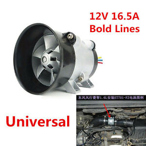 Universal Car Electric Turbine Turbo Charger Tan Boost Air Intake Fan 12v 16 5a