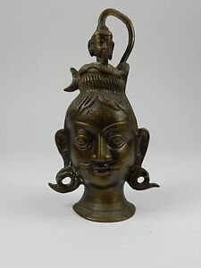 Rare Antique Indian Bronze Bust Of Lord Shiva 7 5 Inches