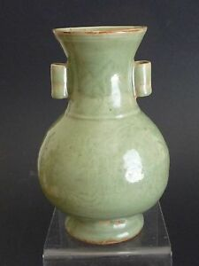 Yuan Dynasty Long Quan Yao Carved Double Ears Vase