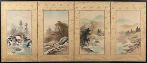 Group Of 4 Japanese Gouache On Paper Landscape Scenes From Screen 20th Century