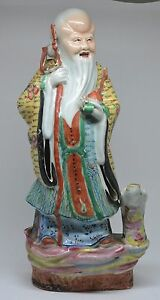 Antique Familie Rose Chinese Porcelain Figurine 13 Inches Tall