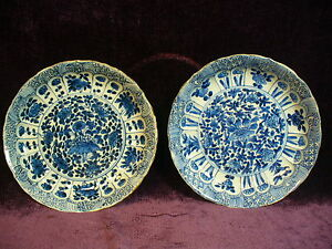 2 Antique Chinese Kangxi Blue White Porcelain Plate Signed