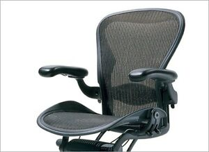 New Herman Miller Aeron Highly Adjustable Office Desk Chair Lumbar Support Pad
