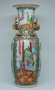 Antique Chinese Rose Medallion Vase 12 Inches Tall Marked China