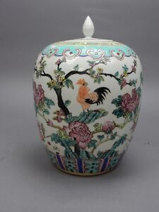 Antique Chinese Famille Rose Rooster Ginger Jar 12 Inches