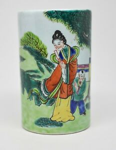 Vintage Chinese Porcelain Hand Painted Brush Pot 5 Inches Tall