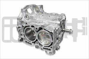 Iag Stage 2 Tuff 2 5l Subaru Short Block For Wrx Sti Legacy Gt Forester Xt