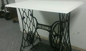 Antique Treadle Sewing Machine Table