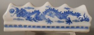 China Chinese White Porcelain Brush Rest W Dragon Chasing Pearl Decor Ca 20th