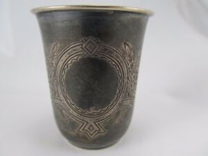 Russia Hand Tooled 84 Silver Cup Tumbler Dtd 1892 Very Good Condition No Mono