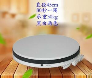 45cm 360 Degree Rotating Display Stand Turntable For 3d Jewelry Photography 220v