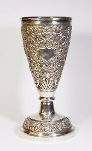 Large 27 X 13 Cm Antique Persian Qajar Islamic Solid Silver Cup Goblet Bowl Mug