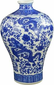 17 Classic Blue And White Dragon Porcelain Vase Prunus Plum Vase China Mi