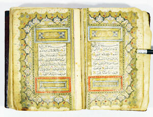 19th Antique Ottoman Illuminated Quran Koran Manuscript Calligraphy Islamic