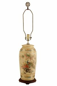Japanese Style Porcelain Table Lamp