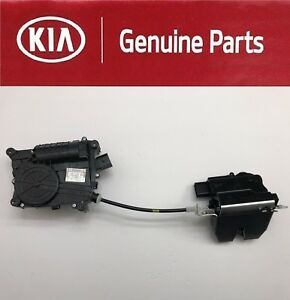 Sportage 2017 2018 Rear Tail Gate Latch Liftgate Power Lift Actuator Motor Oem