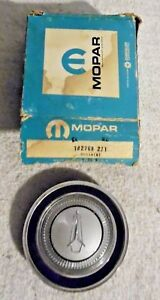 1966 Valiant Steering Wheel Horn Ornament Emblem Nos New Oem Mopar Part