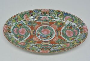 Vintage Chinese Rose Medallion Plate 4 X 6 Inches