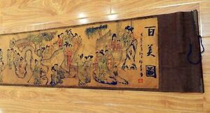 Silk Paper Pretty Chinese Ancient Painting 1 Hundred Beautiful Women Scroll