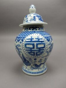 Chinese Blue White Dragon Ginger Jar 14 Inches