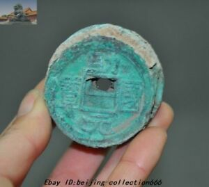 Collect Rare Old Chinese Dynasty Pure Bronze Ancient Money Coin Coins Antiques