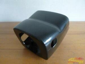 d9320 Jdm toyota aristo jzs147 carbon Look Column Cover